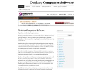 xyecom.com screenshot