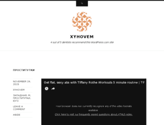 xyhovem.wordpress.com screenshot
