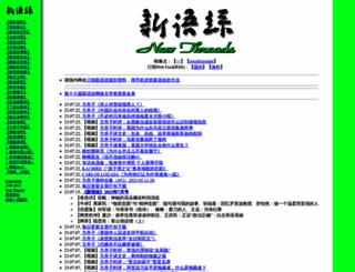 xys.org screenshot