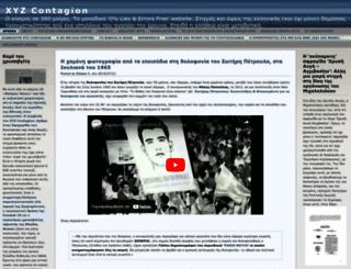 xyzcontagion.wordpress.com screenshot