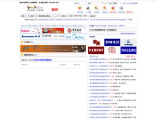 xz.job592.com screenshot