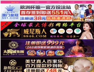 xzazsj.com screenshot