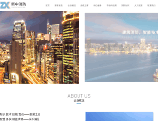 xzxf.com screenshot