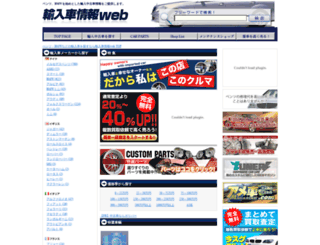 y-cj.com screenshot
