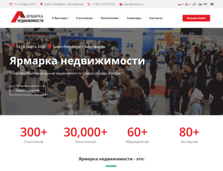 y-expo.ru screenshot