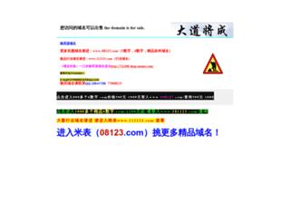 y750.com screenshot