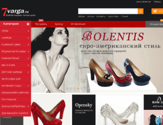 yabao365.ru screenshot