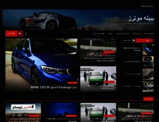 yabeelamotor.com screenshot