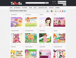 yabooza.ru screenshot