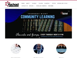 yachadkollel.com screenshot