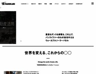 yadokari.net screenshot