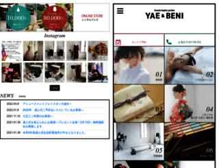yae-japan.co.jp screenshot