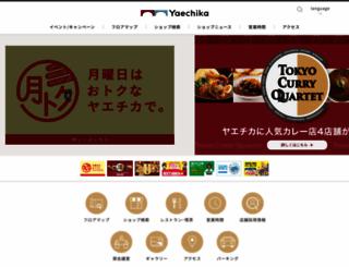 yaechika.com screenshot