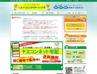 yaecon.com screenshot