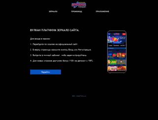 yakako.ru screenshot