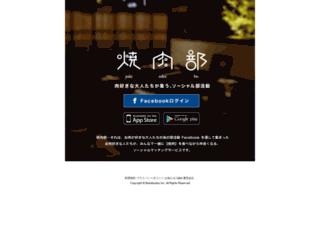 yakinikubu.bukatsudou.com screenshot