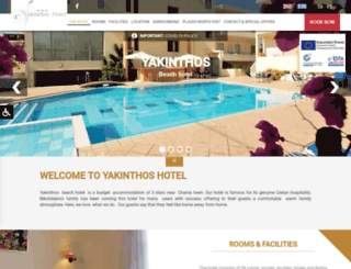 yakinthos-hotel.gr screenshot