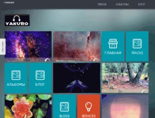 yakuro.ru screenshot