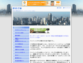 yakyubatt.com screenshot