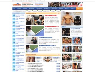 yaling8.com screenshot