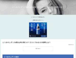 yamagata-deli.com screenshot