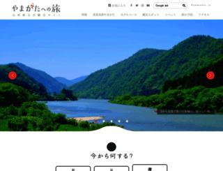 yamagatakanko.jp screenshot