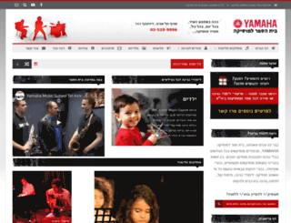 yamaha-music-tlv.co.il screenshot