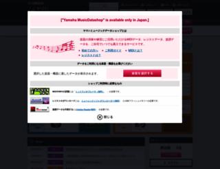 yamahamusicdata.jp screenshot
