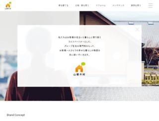 yamane-m.co.jp screenshot