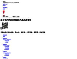 yan18.fengj.com screenshot