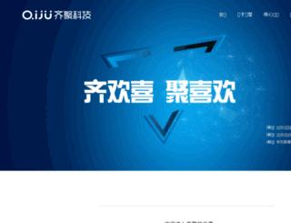 yanbao.ggcj.com screenshot