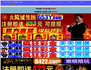 yanbuyou.com screenshot