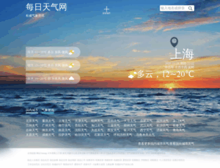 yangshitianqi.com screenshot