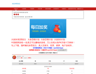 yangweizaoxie.net screenshot
