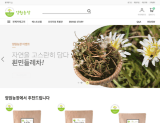 yangwonfood.com screenshot