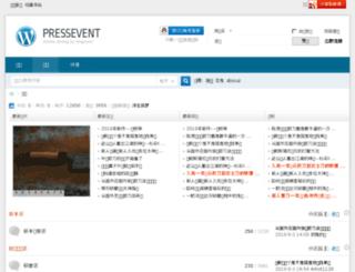 yanmodiy.com screenshot