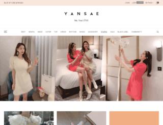 yansae.com screenshot
