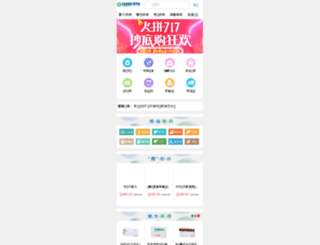 yaofang.com screenshot
