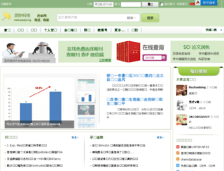 yaojia.org screenshot