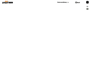 yappicorp.com.ua screenshot