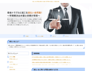 yaprak-forum.com screenshot