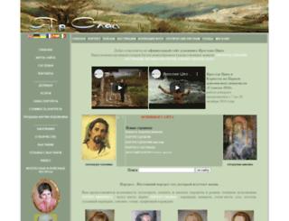 yar-slav.com screenshot
