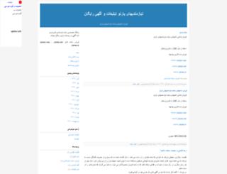 yareno.com screenshot