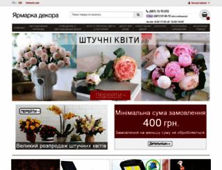 yarmarka-dekora.com screenshot