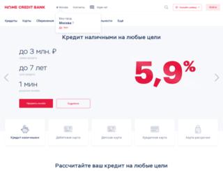 yaroslavl.homecredit.ru screenshot