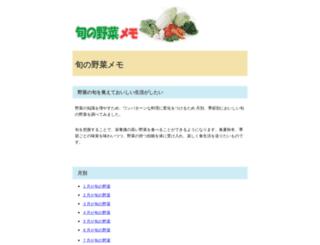 yasais.com screenshot