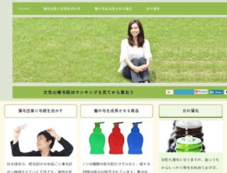 yasammerkezi.com screenshot