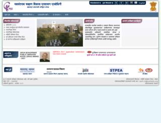yashada.org screenshot