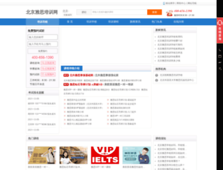 yasi.houxue.com screenshot