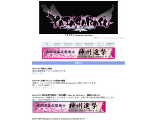 yataac.com screenshot